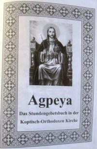 Gebetbuchdeckel